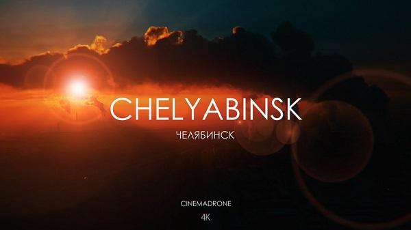 Челябинск / Chelyabinsk (2020) (WEBRip ) [2160p]