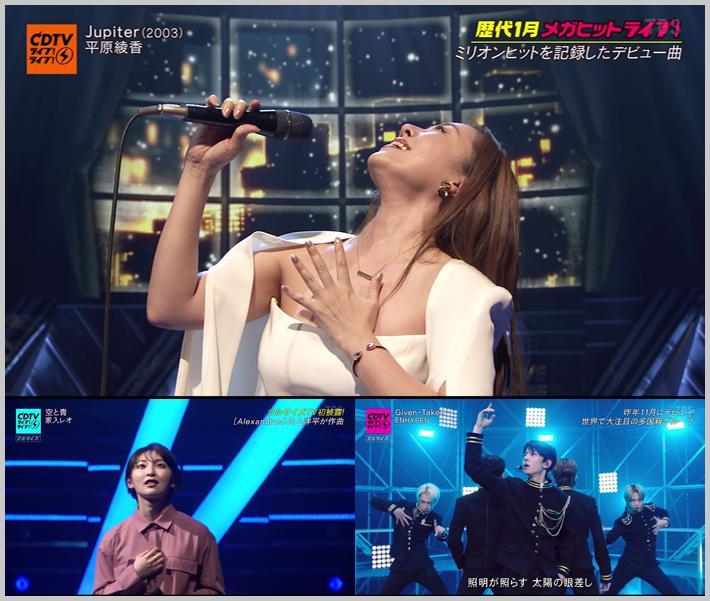 20210119.0614.1 CDTV Live! Live! (2021.01.18) (JPOP.ru).png