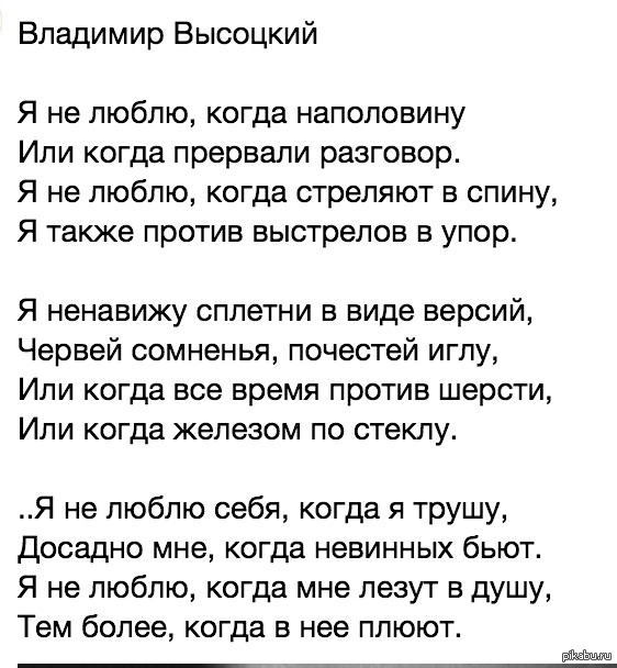 https://i4.imageban.ru/out/2021/01/26/1ad76cef417aa4c7879248d52943c29b.jpg