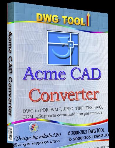 Acme CAD Converter 2021 8.10.0.1526 RePack (& Portable) by elchupacabra [2021,Multi/Ru]