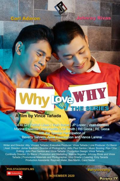Почему любовь почему