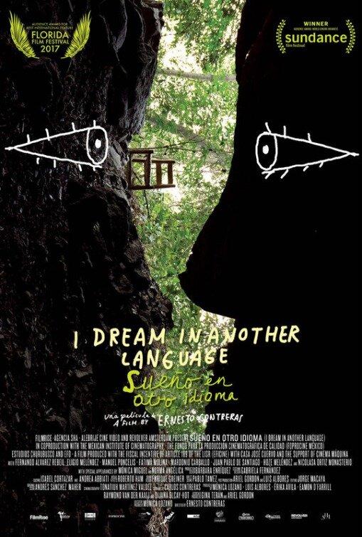 Я мечтаю на другом языке