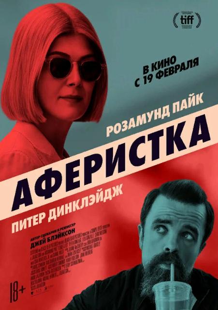 https://i4.imageban.ru/out/2021/02/21/5e60c93bca59b9ae502d654221971a37.png