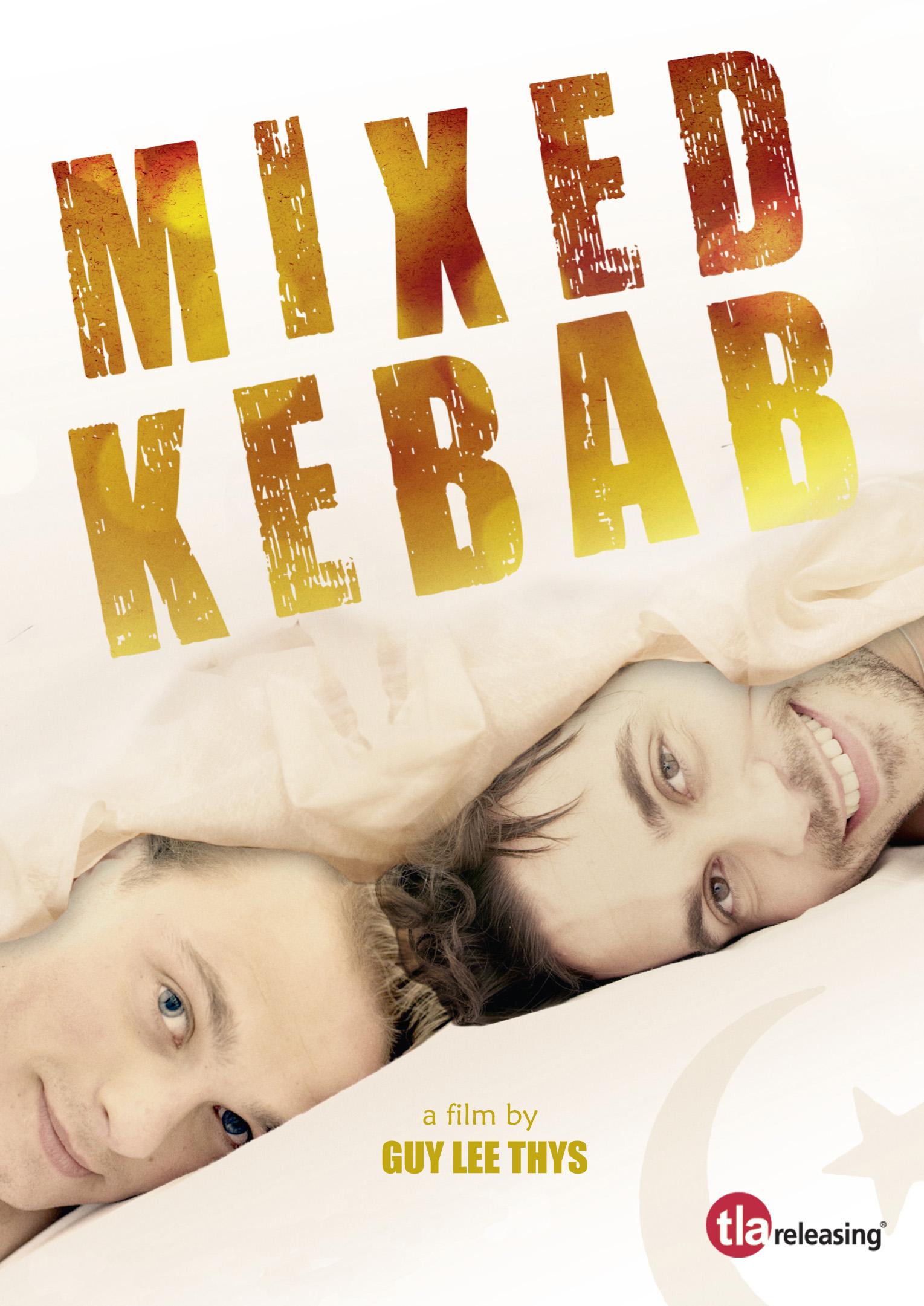 Микс кебаб