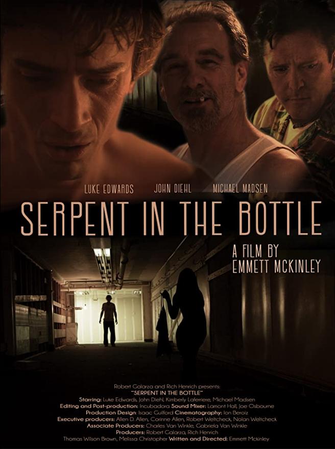 Змей в бутылке