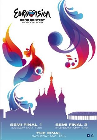 Евровидение - 2009