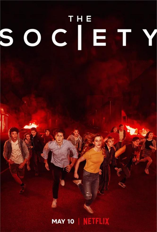 Общество