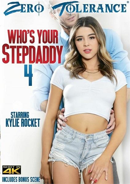 Кто твой отчим 4  |  Who's Your Stepdaddy 4 (2021) WEB-DL