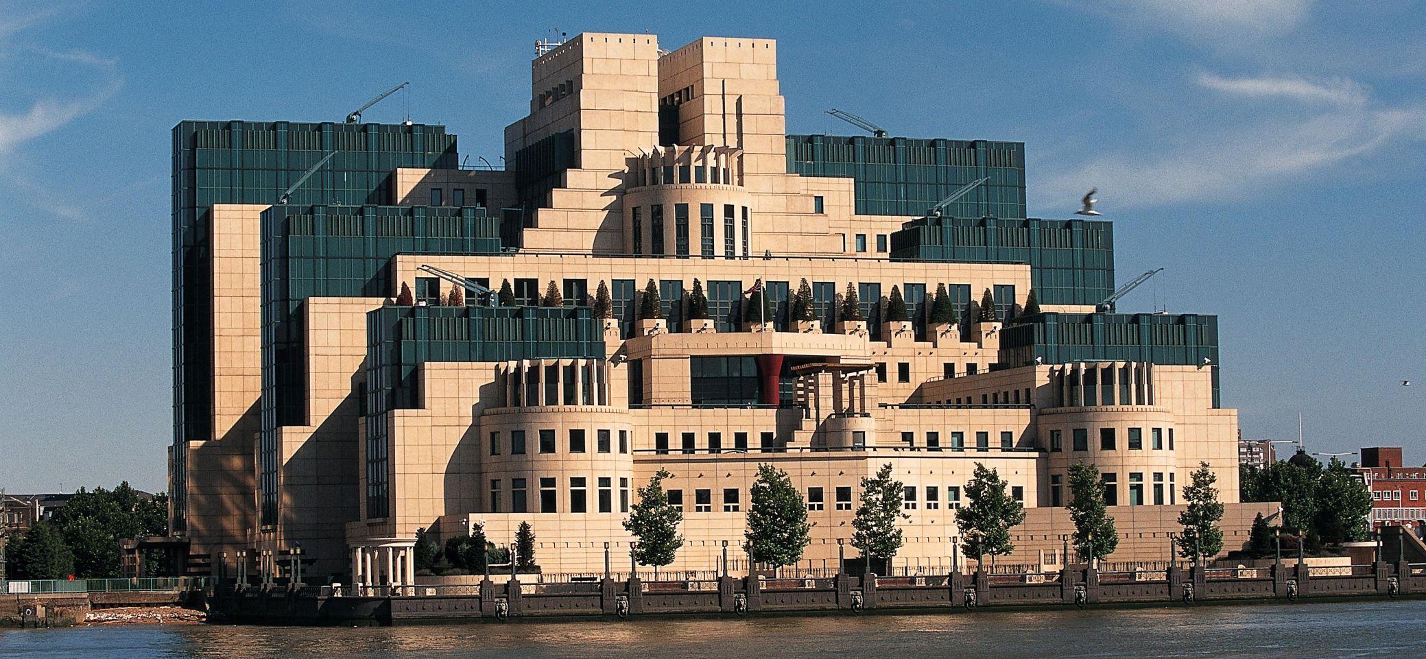 Офис MI6