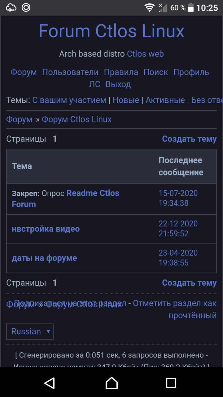 Screenshot_20210404-102535.png
