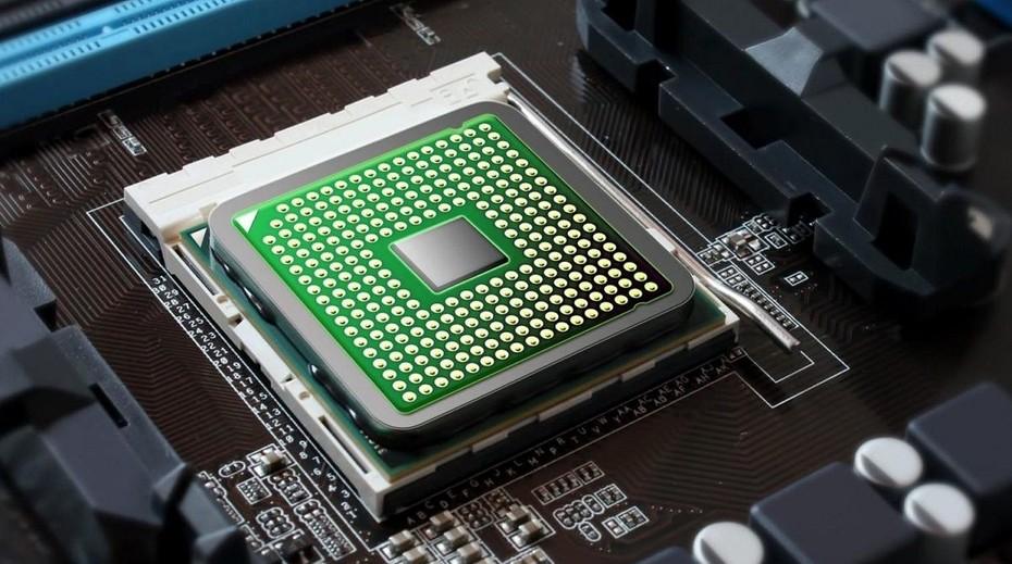 Процессор как один из важных составных компонентов ПК