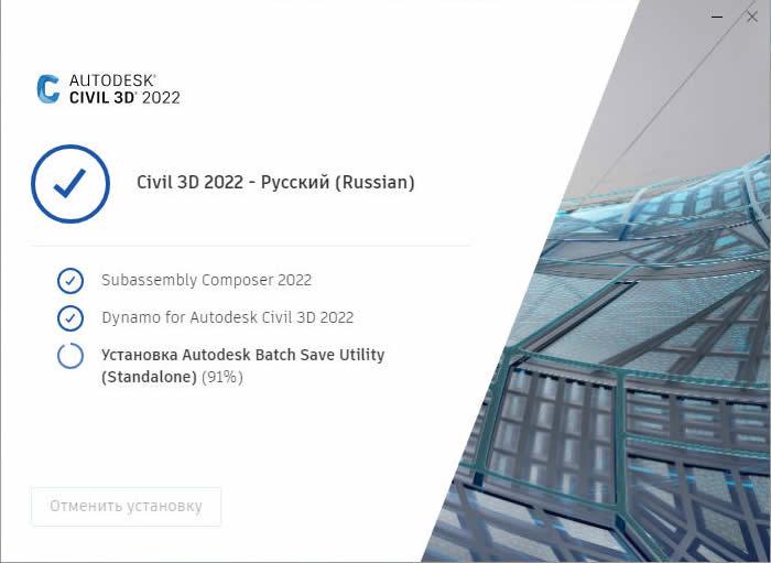 http://i4.imageban.ru/out/2021/04/21/e4c5c3ddbc0b26aca791059d10f0a331.jpg