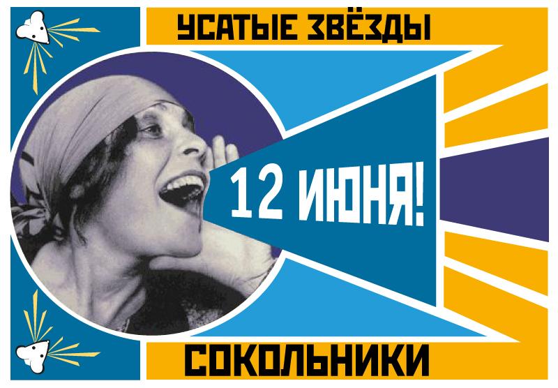 https://i4.imageban.ru/out/2021/04/28/189e10a889e826888358fabe71c8353f.jpg