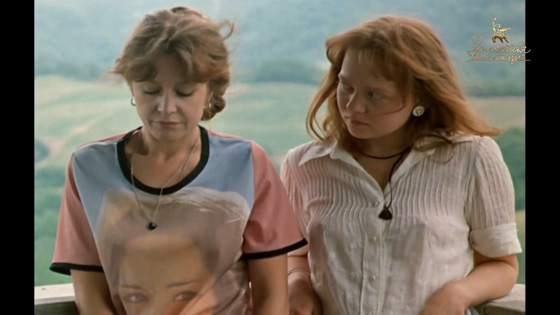 Марина Неёлова, Татьяна Божок. Дамы приглашают кавалеров (1980).ts_snapshot_00.05.144.jpg