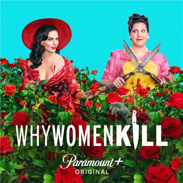 Почему женщины убивают / Why Women Kill [Сезон: 2, Серии: 1-4 (10)] (2021) WEB-DL 720p | LostFilm