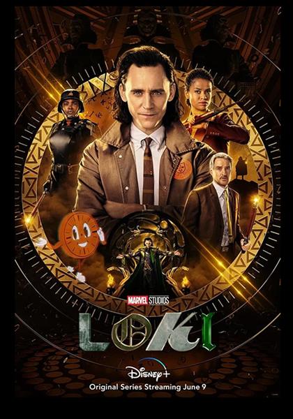Локи / Loki [Сезон: 1, Серии: 1-5 (6)] (2021) WEB-DL 2160p | HEVC | SDR | 4K | LostFilm | AlexFilm | TVShows