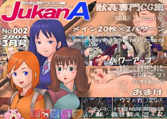 40ac9bc760c6b575f3e8b3140b58d827 - Yosino  Jukanace 002 - 54 Images of Animal Sex Comix / Hentai