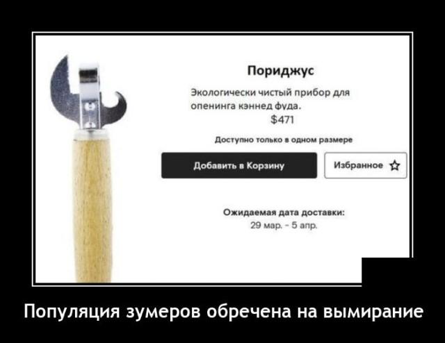 https://i4.imageban.ru/out/2021/06/10/6155bcc09803a543f7515ee6b0440ec1.jpg