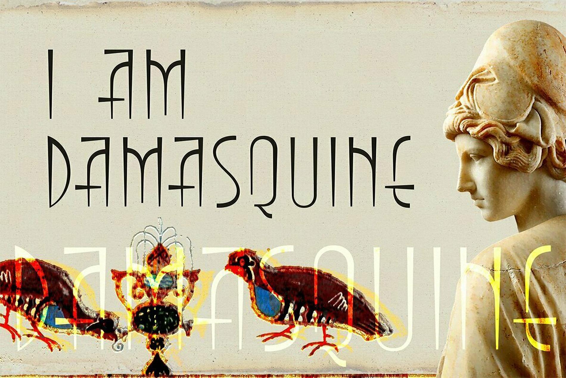 Шрифт Damasquine