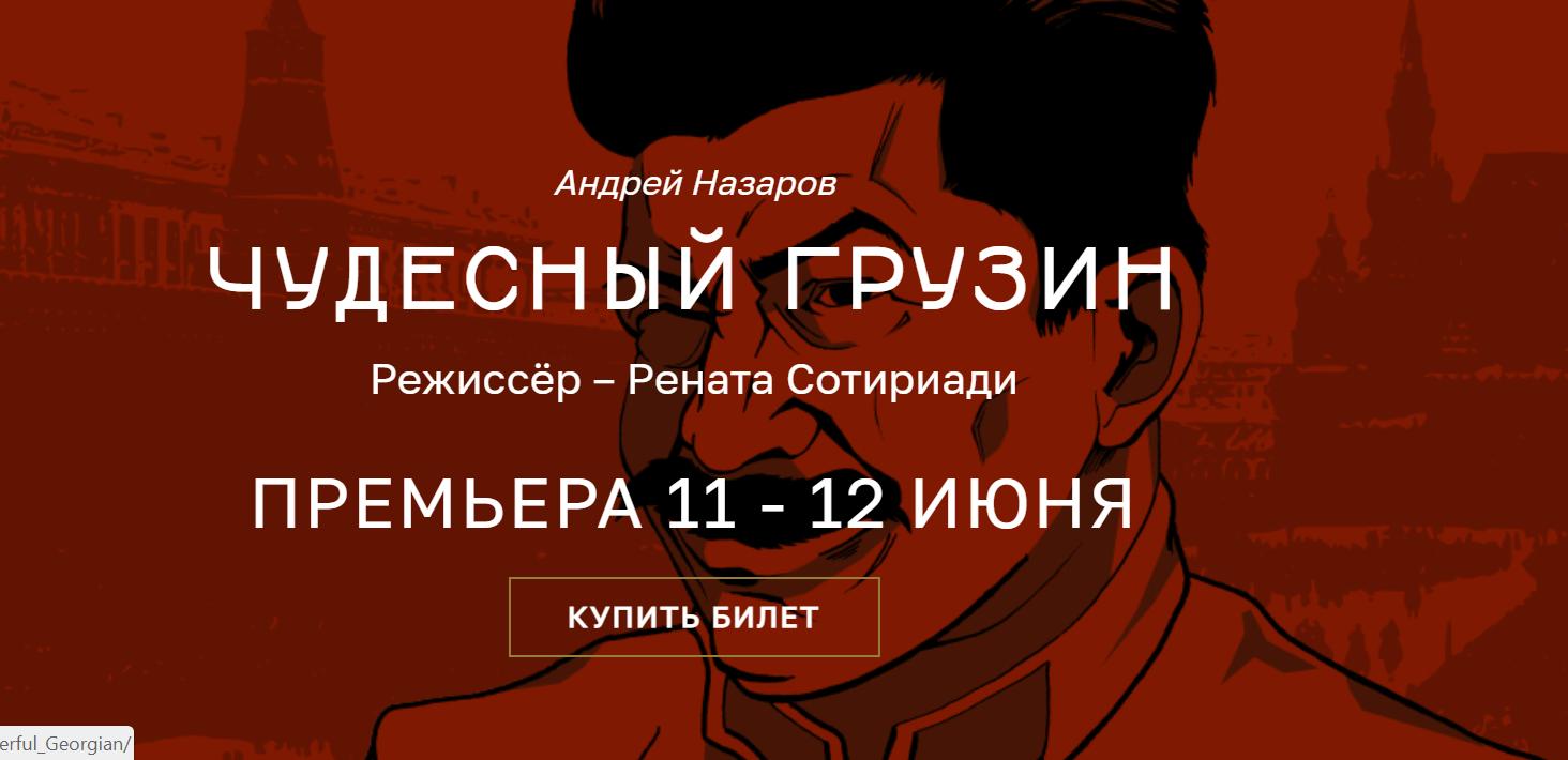 https://i4.imageban.ru/out/2021/06/11/aadb31ad21348321a6f79a28ab195f88.png