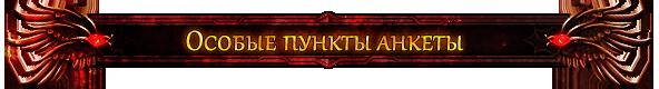 https://i4.imageban.ru/out/2021/06/27/dcf64a03838ca080f6475a1ff76788e2.png