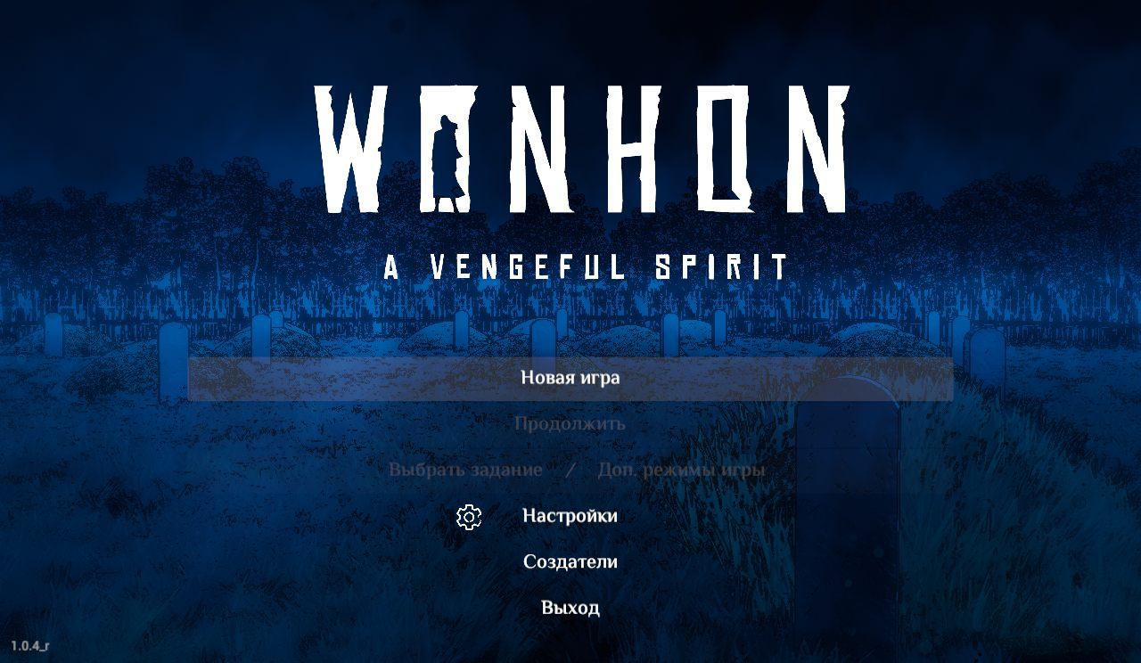 Wonhon 2021-07-15 22-51-33-28.bmp.jpg