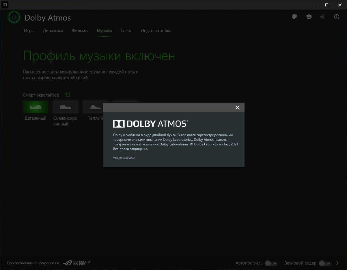 AAF DCH Optimus Sound v6.0.9191.1 Realtek Mod by AlanFinotty [En]