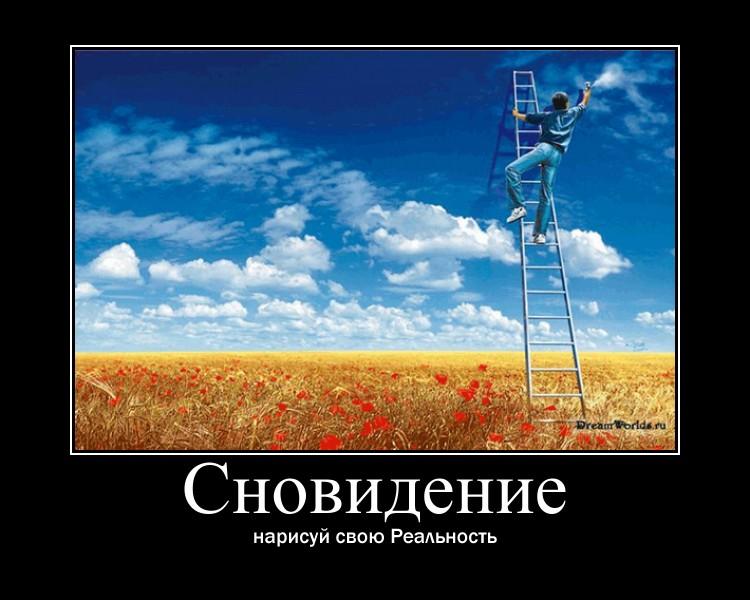 https://i4.imageban.ru/out/2021/07/17/13bd438c83083640665a48b82557a740.jpg
