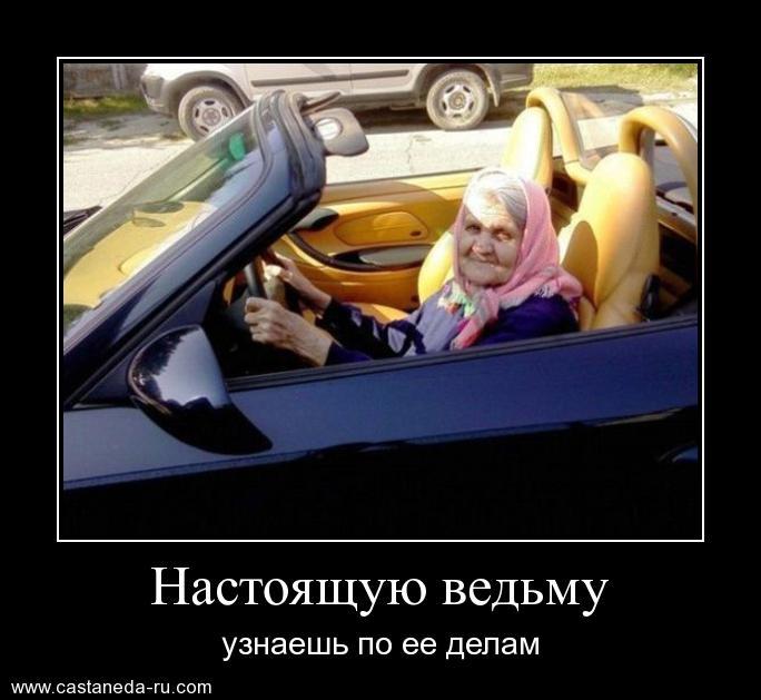 https://i4.imageban.ru/out/2021/07/17/14832231ff50cd115acea1f7d296f67d.jpg