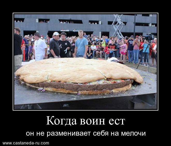 https://i4.imageban.ru/out/2021/07/17/319019c73aeb1b17ba490b880403c0b6.jpg