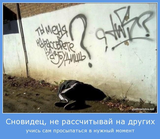 https://i4.imageban.ru/out/2021/07/17/34c3e70f9879f29f8d3d5b85f39f6a25.jpg