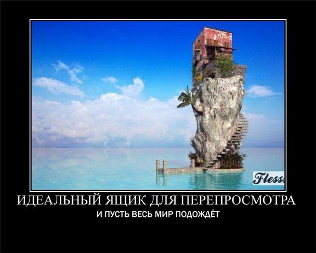 https://i4.imageban.ru/out/2021/07/17/d6f1b18bfaffbc8adefbf45b6845b7ec.jpg