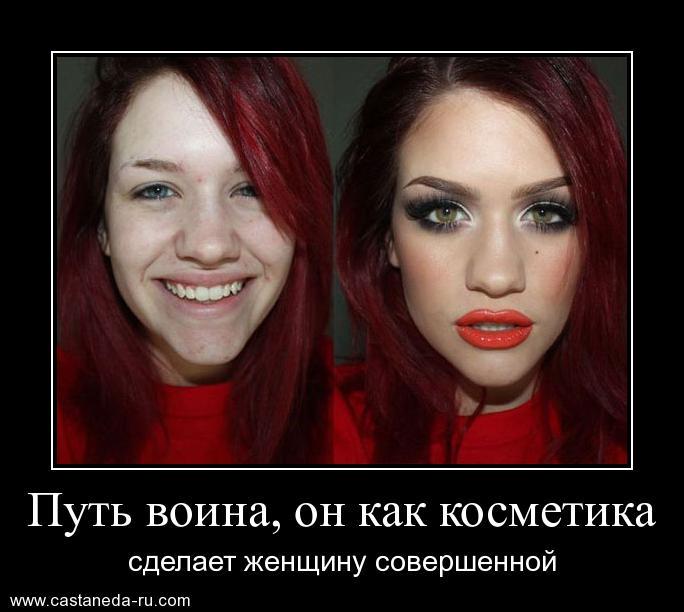https://i4.imageban.ru/out/2021/07/17/ff91950e9742317fecae9064fc1fdb26.jpg