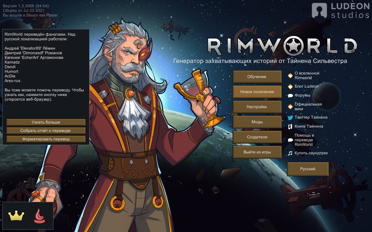 RimWorldWin64 2021-07-21 12-35-52-44.bmp.jpg