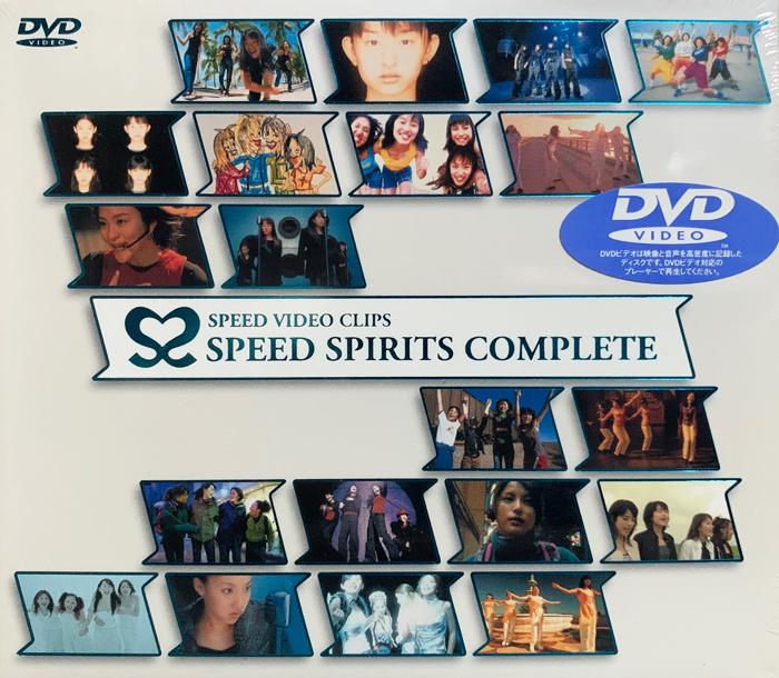 20210722.1458.07 SPEED - SPEED Video Clips ~ SPEED Spirits Complete (DVD) (JPOP.ru) cover.jpg