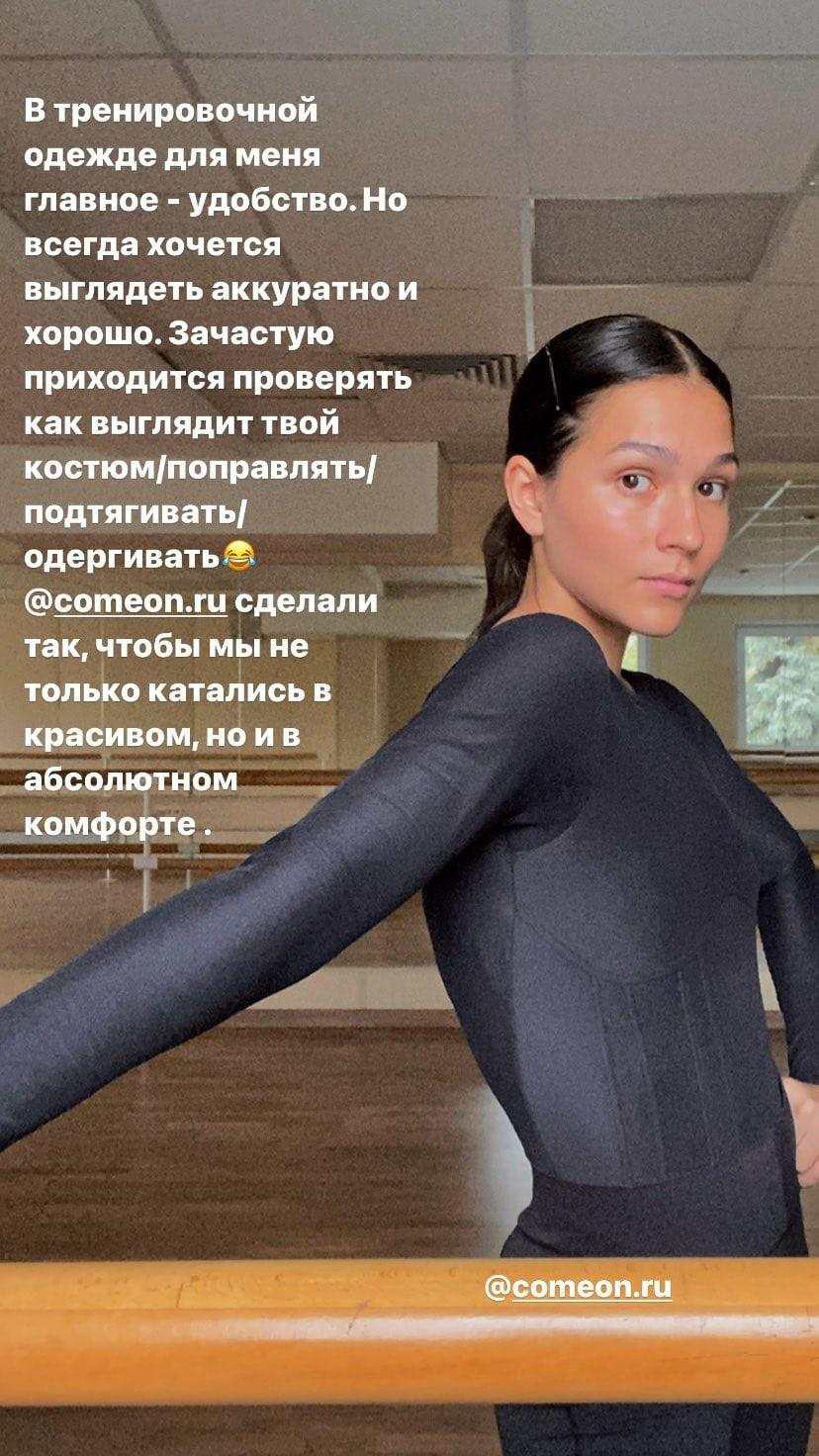 https://i4.imageban.ru/out/2021/08/07/3e5da8e0cf884f051bff29e6856075de.jpg