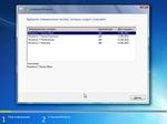 Windows 7 (6.1.7601.25685) (4in1) by Brux (x64) (2021) {Rus}