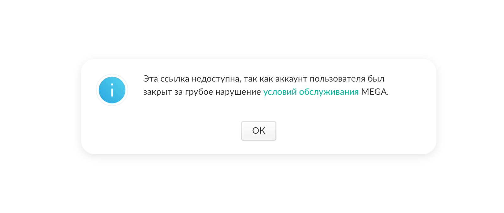 Screenshot_2021-08-15 MEGA.png