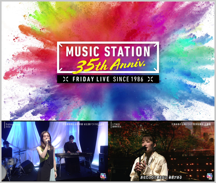 20210910.2124.1 Music Station (2021.09.10) (JPOP.ru).ts cover.png