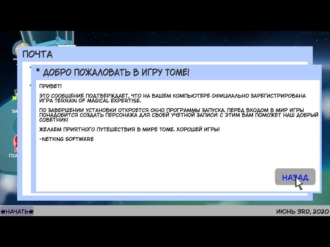 TOMERPG 2021-09-12 23-36-13-90.bmp.jpg