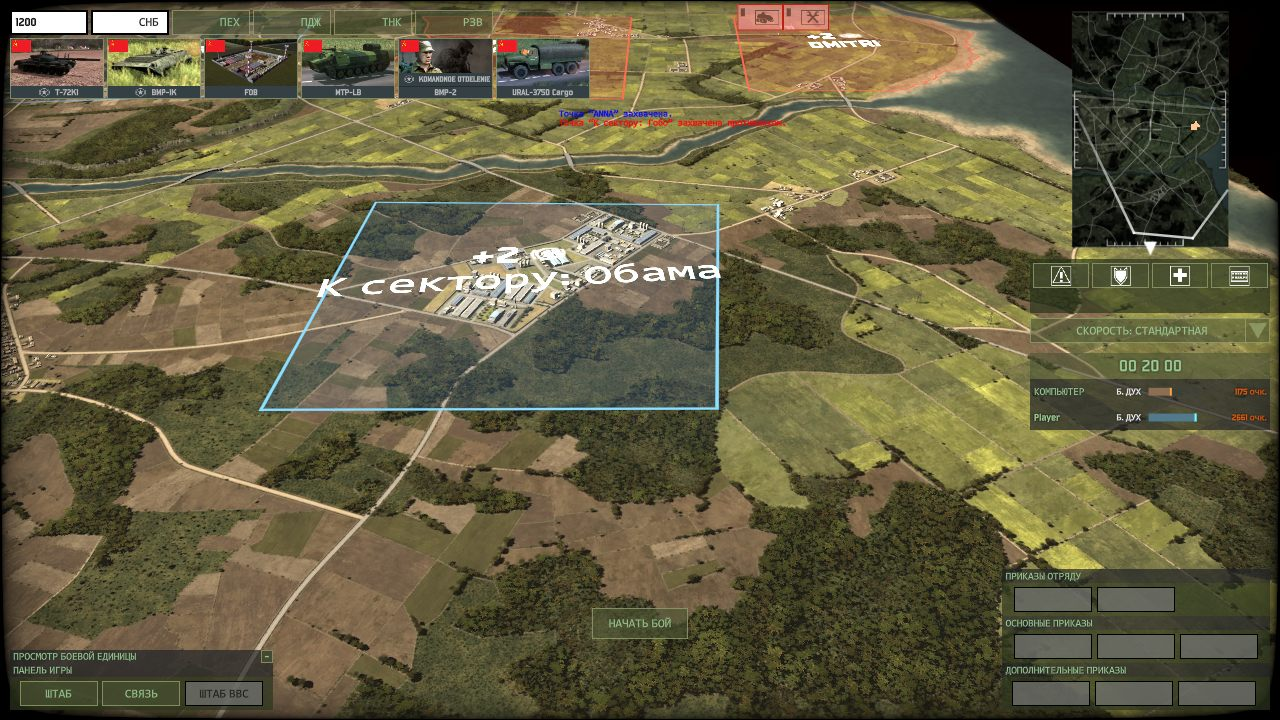 WarGame3 2021-10-02 17-27-49-23.bmp.jpg