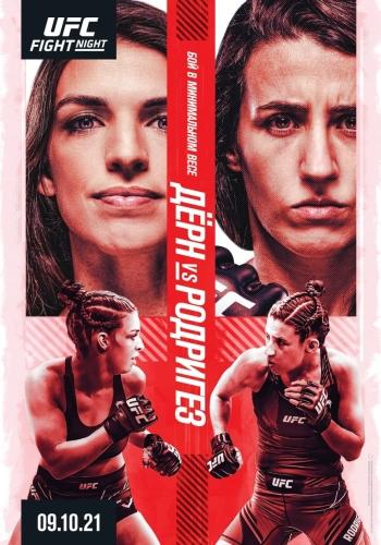 Смешанные единоборства. UFC Fight Night 194 / UFC Fight Night 194: Dern vs. Rodriguez (Full Event) / 2021 / РУ / HDTV 1080p