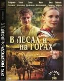 http://i4.imageban.ru/thumbs/2010.10.17/e4e5ea274091cd9ffedb0deda2404e96.jpg