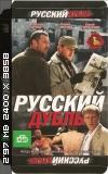 http://i4.imageban.ru/thumbs/2010.12.25/1fc903c18d5eb0c0f6a7fc5a476fd977.jpg