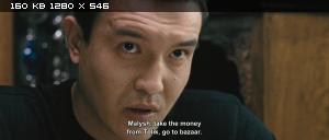 ������� / Racketeer (2007) BDRip 720p