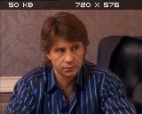 Возьми меня с собой  2 (2009) 2xDVD9