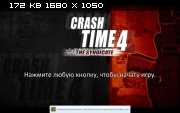 Crash Time 4. The Syndicate (dtp entertainment) (RUS/ENG) [Repack]
