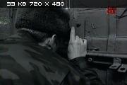 Документальное расследование. Смертная казнь (2010) SATRip