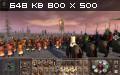 Medieval 2 Total War Kingdoms: Русь 2