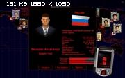 Правители наций. Геополитический симулятор 2 / Rulers Of Nations. Geo-Political Simulator 2 v.4.22.i (Mindscape) (RUS) [Repack]